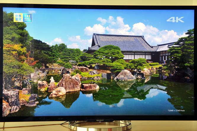 Ultra-HD TV - megéri a pénzét?